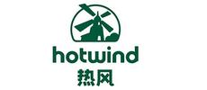logohotwind