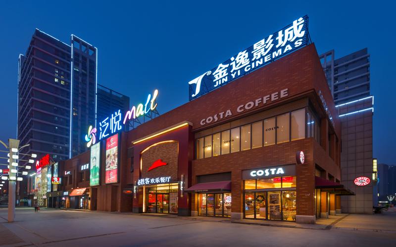泛悦mall·北都店