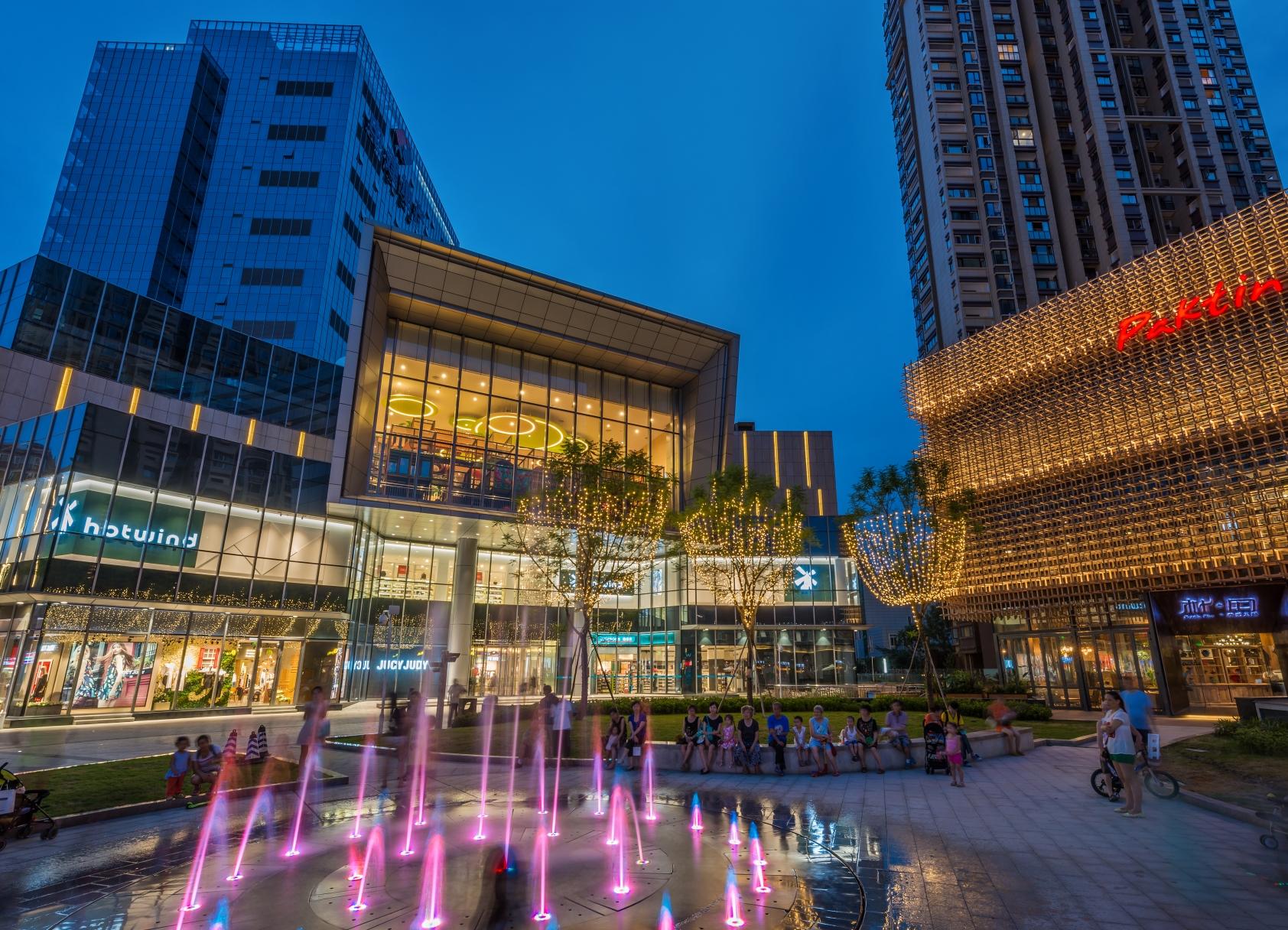 泛悦mall-科华店