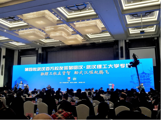 """南国置业成功签约""""长江智谷—中国智慧城市产业新城"""""""