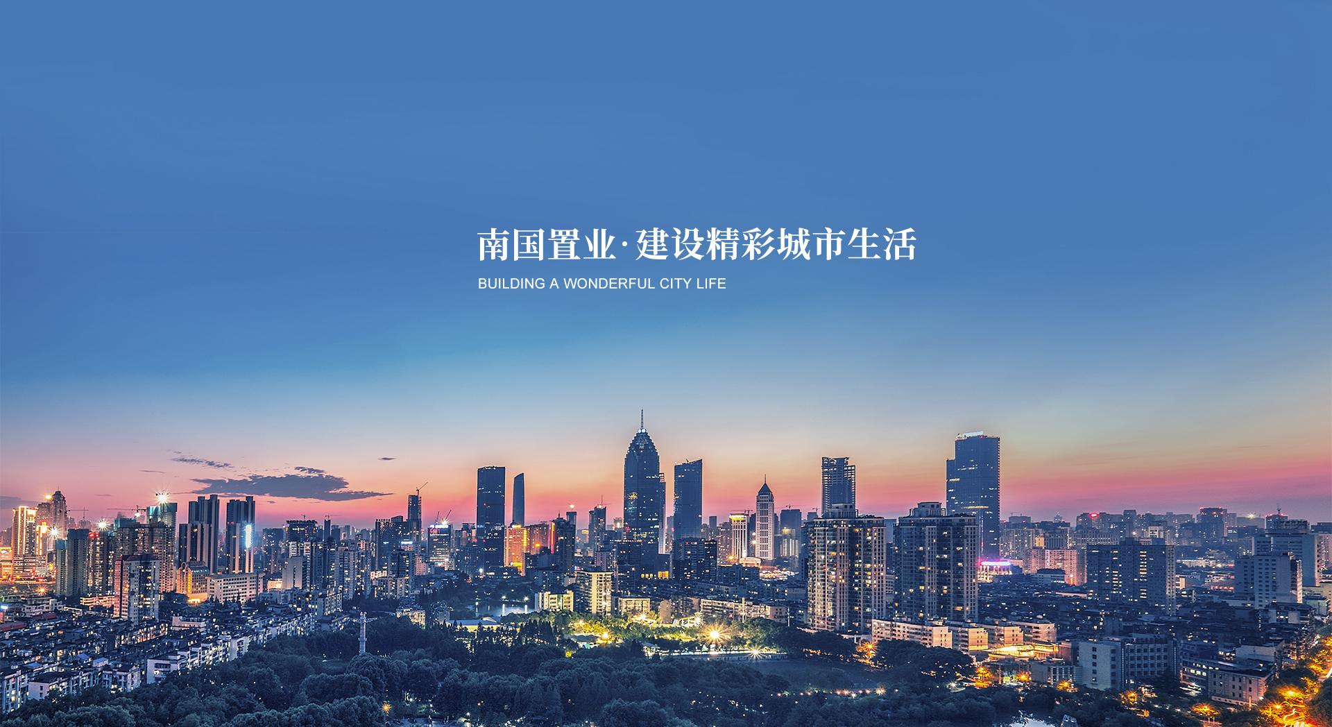博亿堂bet98官网博亿堂bet98官网建设精彩城市生活