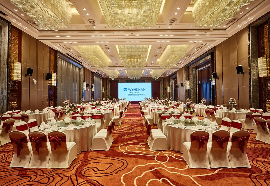 荆州温德姆酒店3